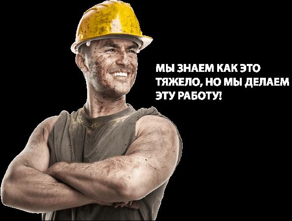 worker 02 Телеинспекция и очистка скважин и канализации